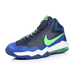 NIKE耐克 新款男子AIR MAX AUDACITY篮球鞋704920-401