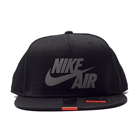 NIKE耐克2016年新款男子NIKE AIR PIVOT TRUE运动帽729497-010