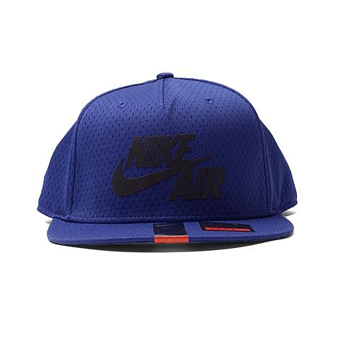 NIKE耐克新款男子NIKE AIR PIVOT TRUE运动帽729497-455