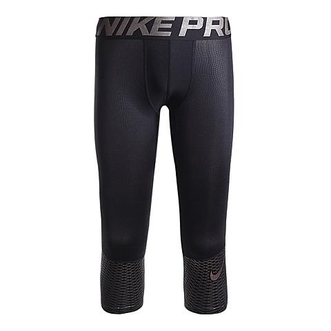 NIKE耐克新款男子HYPERCOOL MAX 3/4 TGT中裤747427-010
