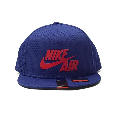 NIKE耐克新款中性NIKE AIR PIVOT TRUE运动帽729497-457