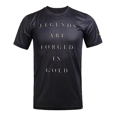 NIKE耐克2016年新款男子AS S+ ELITE GOLD TEET恤820292-010