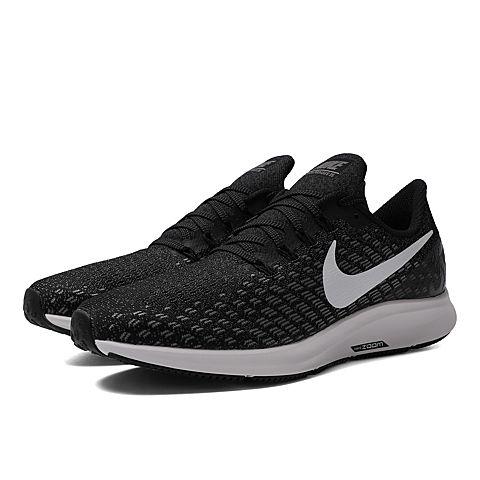 NIKE耐克2019年新款男子NIKE AIR ZOOM PEGASUS 35跑步鞋942851-001