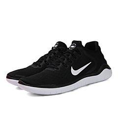 NIKE耐克2018年新款男子NIKE FREE RN 2018跑步鞋942836-001