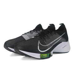 Nike耐克2021年新款男子NIKE AIR ZOOM TEMPO NEXT% FK跑步鞋CI9923-001
