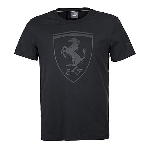 PUMA彪马 新款男子法拉利系列短袖T恤57017001