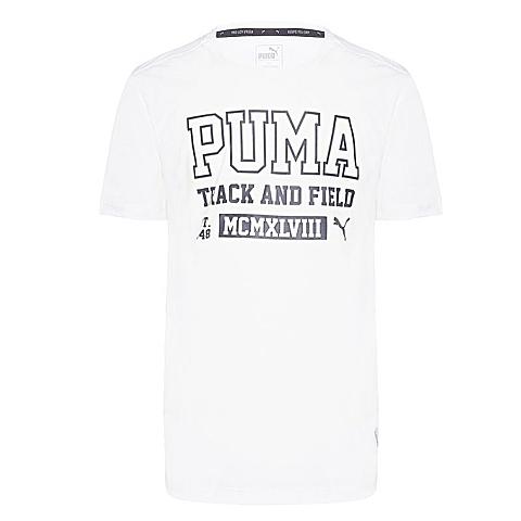 PUMA彪马 新品男子基础系列短袖T恤83891502