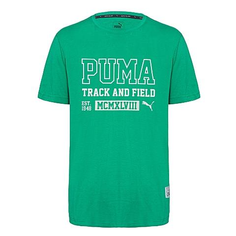 PUMA彪马 新品男子基础系列短袖T恤83891509