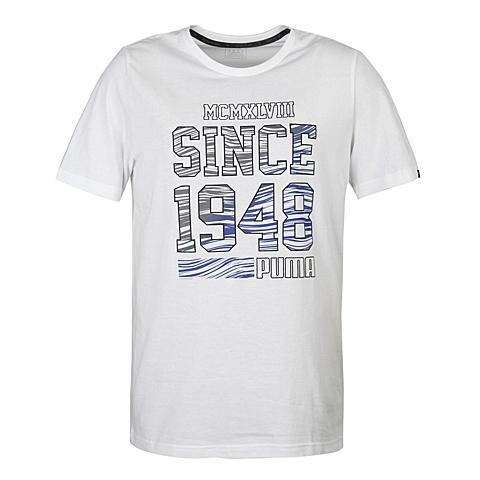 PUMA彪马 新品男子基础系列短袖T恤83659202