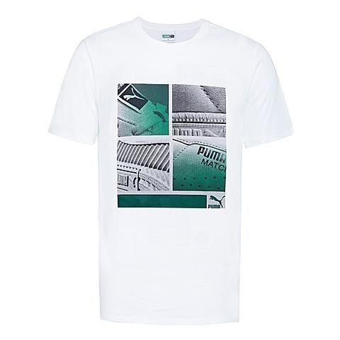 PUMA彪马 新品男子休闲生活系列短袖T恤57139702