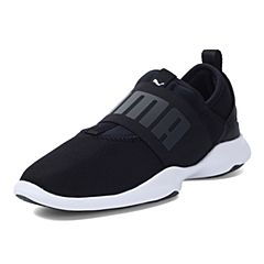 PUMA彪马2017新款中性Puma Dare基础系列低帮鞋36369901