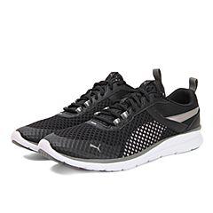 PUMA彪马 2018新款中性基础系列PUMA Flex Essential Pro休闲鞋36527201