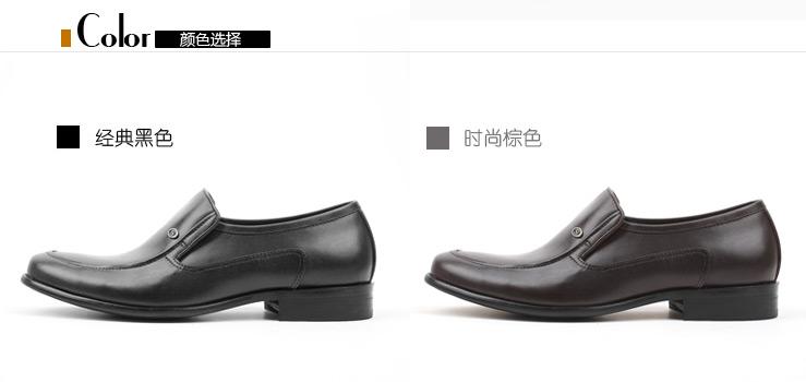 senda/森达夏季黑色小牛皮男鞋-sd052-02