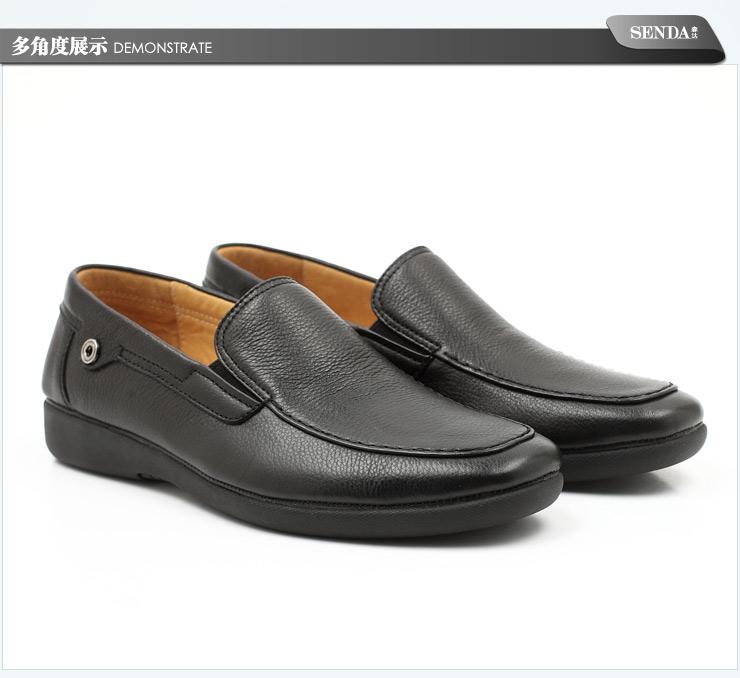 senda/森达春季黑色牛皮男单鞋2im66am2