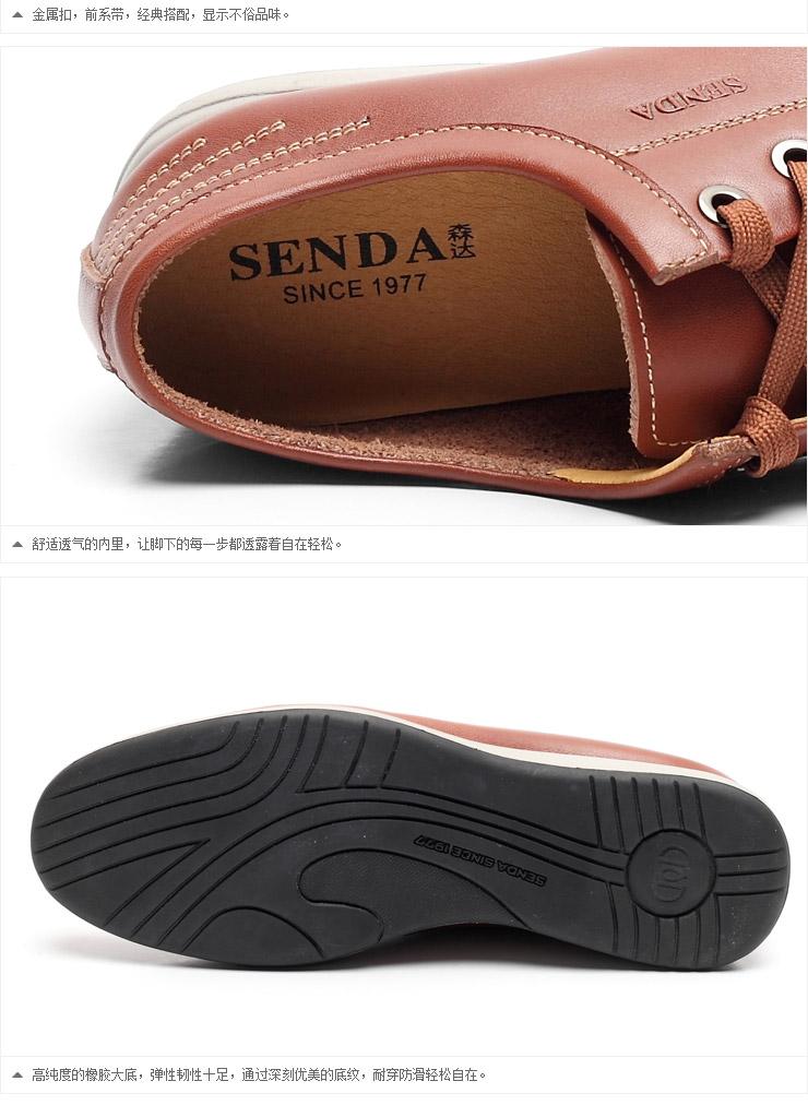 senda/森达夏季棕蜡牛皮男单鞋2ix64bm2