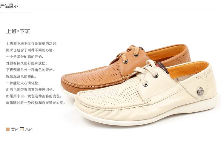 senda/森达夏季黄蜡牛皮男单鞋2is60bm2
