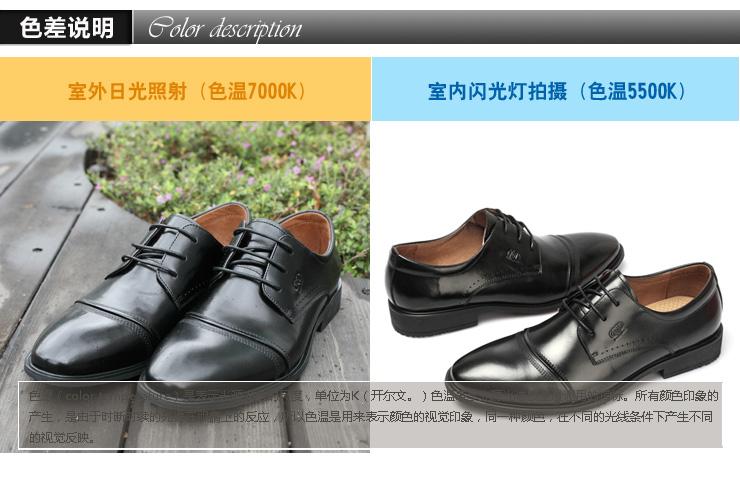 senda/森达春季棕色小牛皮男单鞋2np82am3婚鞋系列
