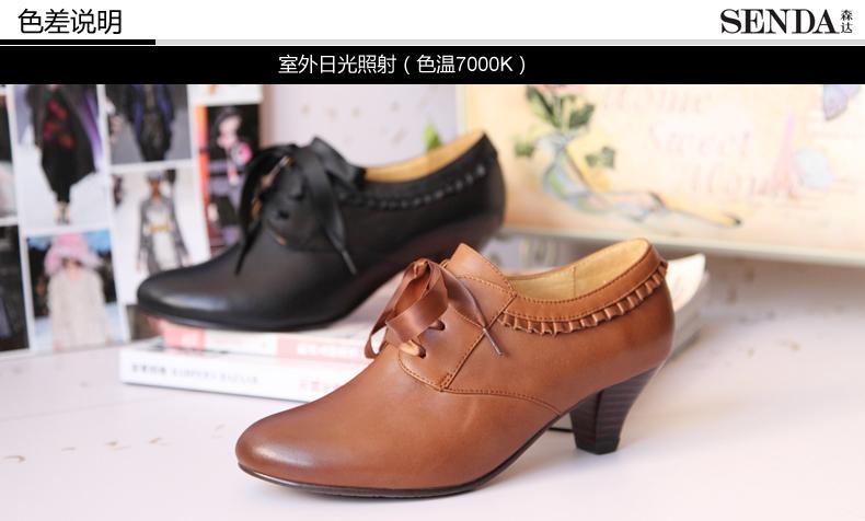 senda/森达秋季棕小牛皮女皮鞋3kc21cm3