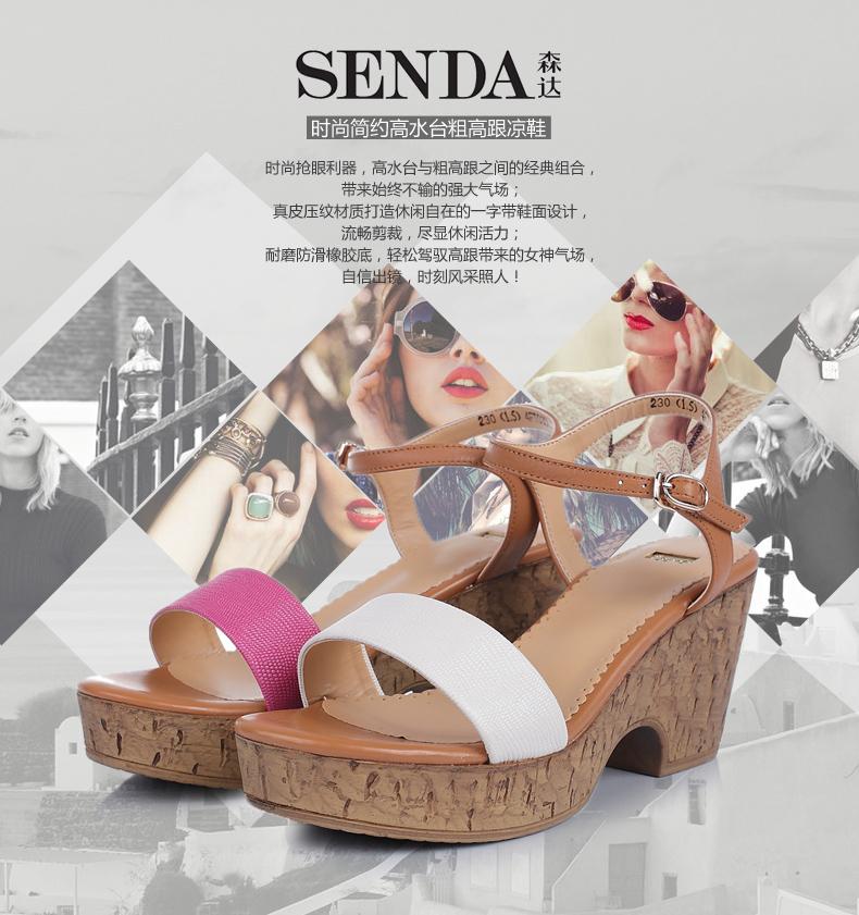 senda/森达米色纹羊/杏色软牛皮女凉鞋夏季简约高跟水台女凉鞋4ft03b