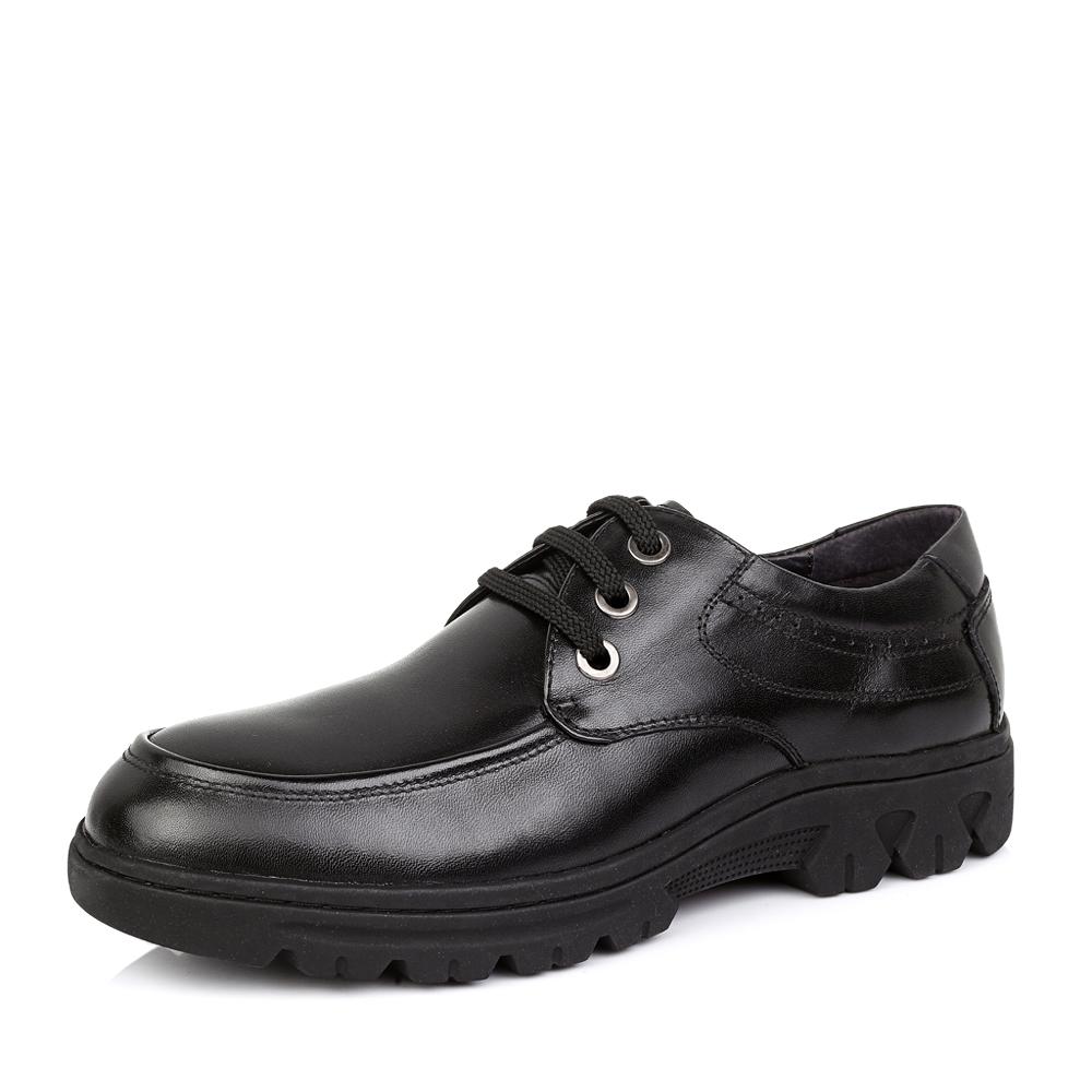 senda/森达2014冬季黑色牛皮男单鞋v8803dm4时尚商务