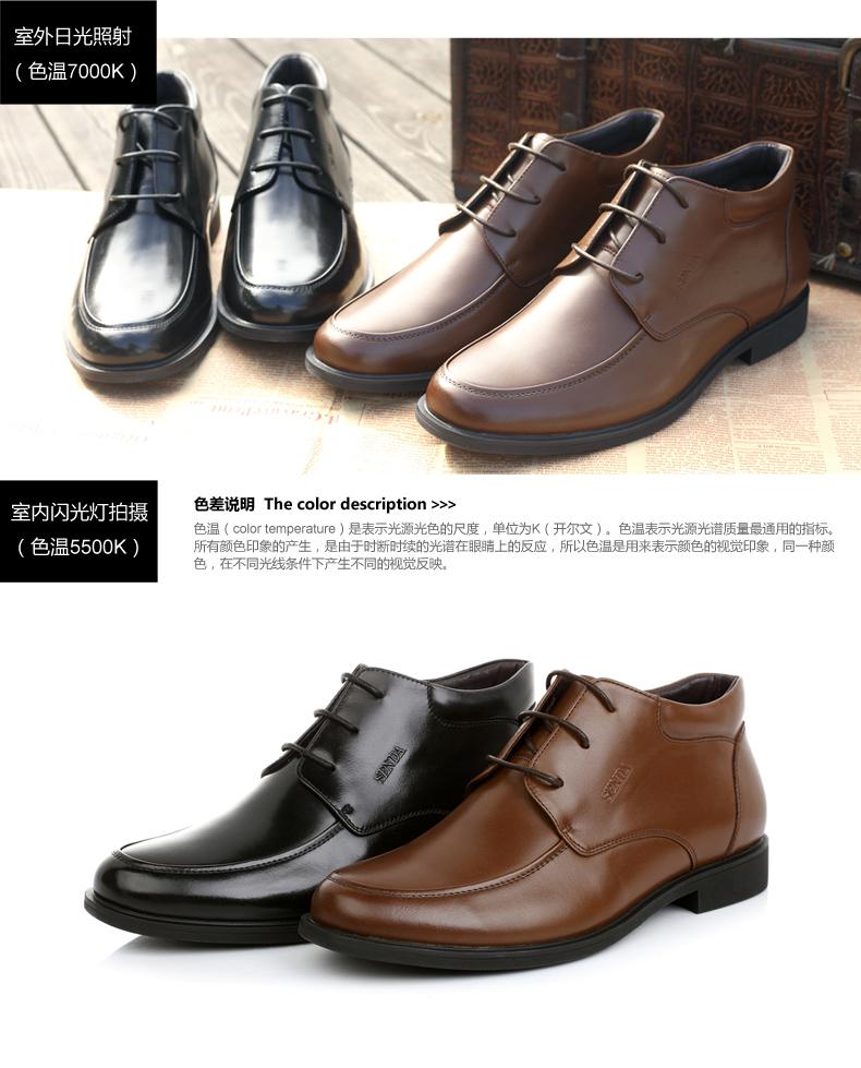 senda/森达冬季男低靴v9829dd4正装时尚商务男鞋婚鞋图片