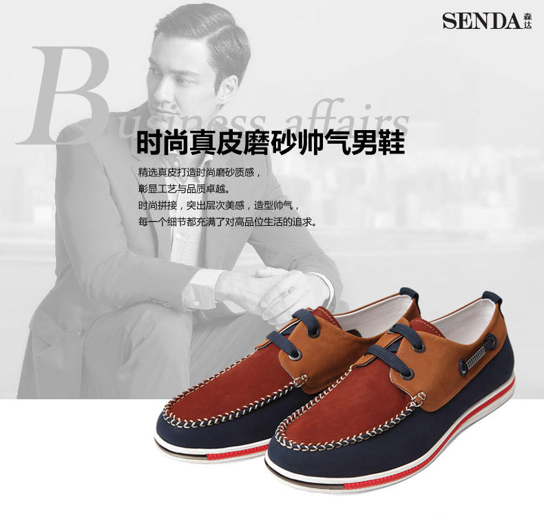 senda/森达橙色磨砂/黄色磨砂牛皮2ly01cm4男单鞋2014秋季 专柜1