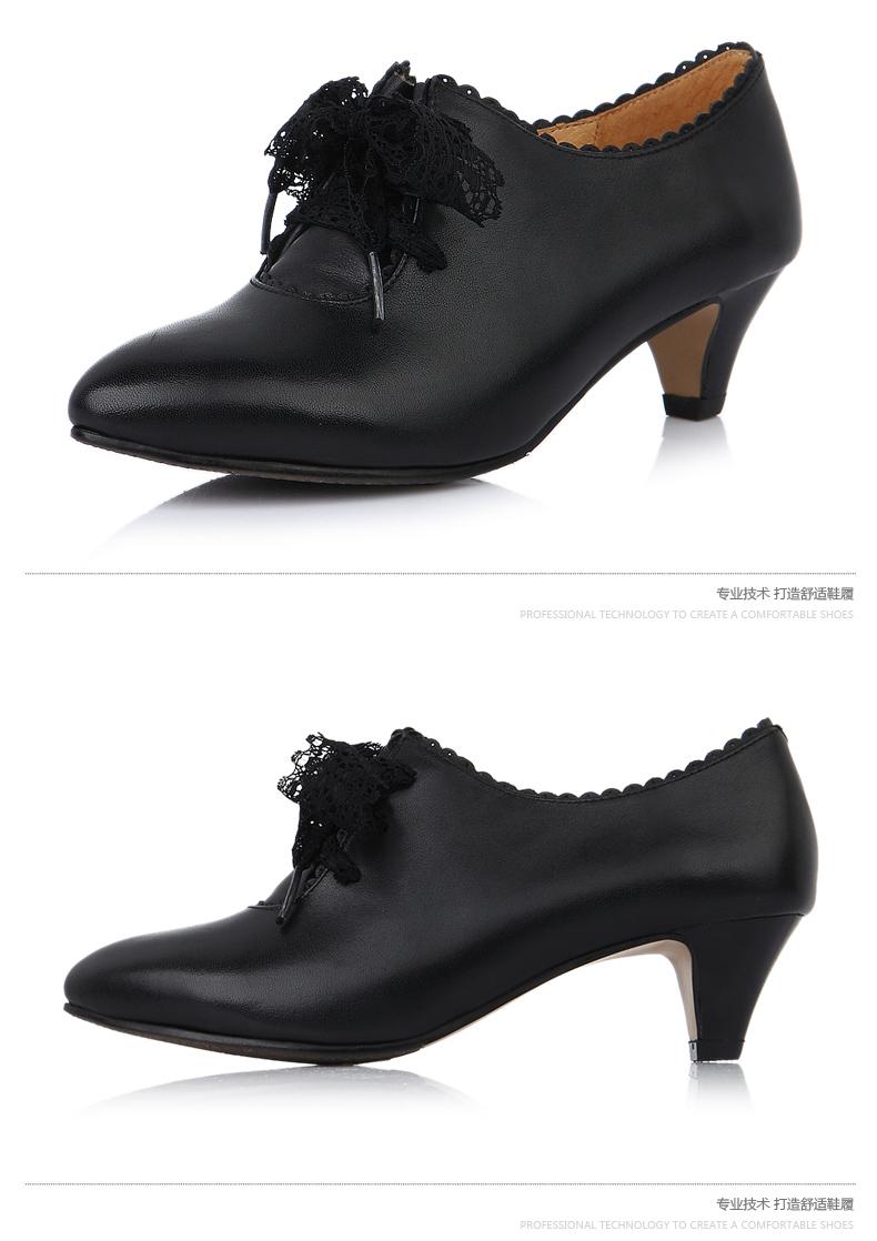 senda/森达春季专柜同款 女士黑色小牛皮女皮鞋4ch24am4时尚圆头小中