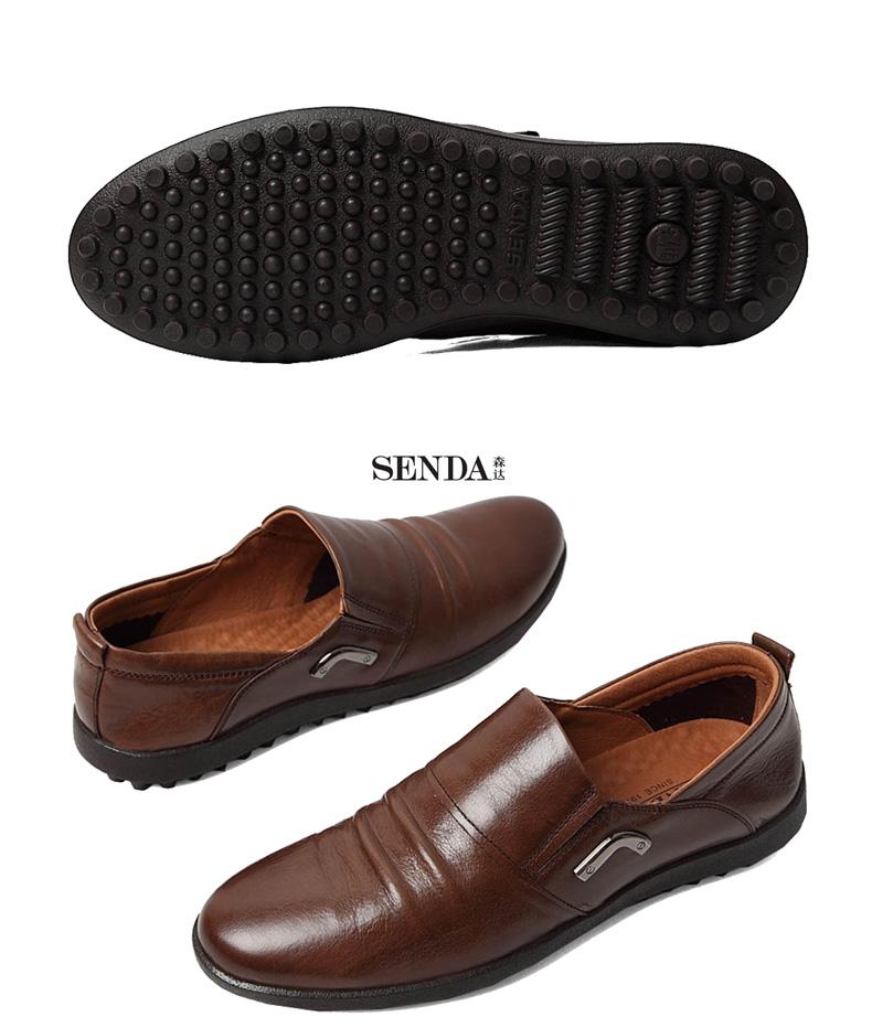 senda/森达春季黑色胎牛皮男皮鞋1az10am4