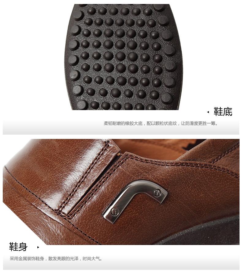 森达品牌,创立于1997年,荣获三项最高荣誉:中国驰名商标、国家免检产品和中国名牌产品,成为国内市场男鞋销售前五名的品牌之一。森达集团较早地同世界制鞋水平接轨,目前在意大利、澳大利亚、香港和上海、广州建立了五个制鞋信息中心和设计中心,拥有国际级的设计大师近百名,国际一流水平的机械流水线十条。森达牌高中档男女鞋素以真皮优料、工艺精美、着感舒适、四季新潮倍受消费者喜爱。关键词:森达女鞋、森达皮鞋、森达女靴、森达男鞋、森达短靴【森达官网专卖店】senda森达官方旗舰店_2017新款森达鞋专柜正品-优购网