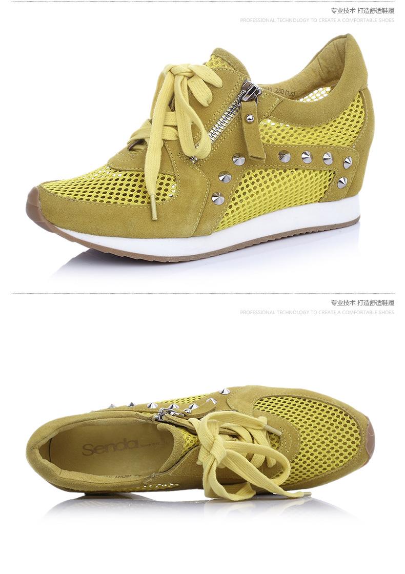 senda/森达黄色牛绒女单鞋2015春季a6-18am5潮流时尚休闲真皮运动鞋