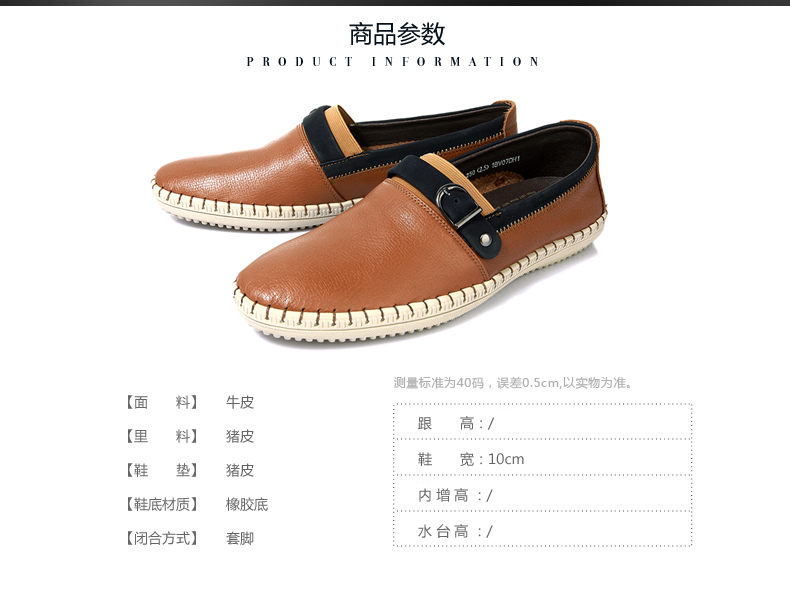 senda/森达2015夏季男士黄色牛皮男皮鞋时尚休闲风1bv07bm5