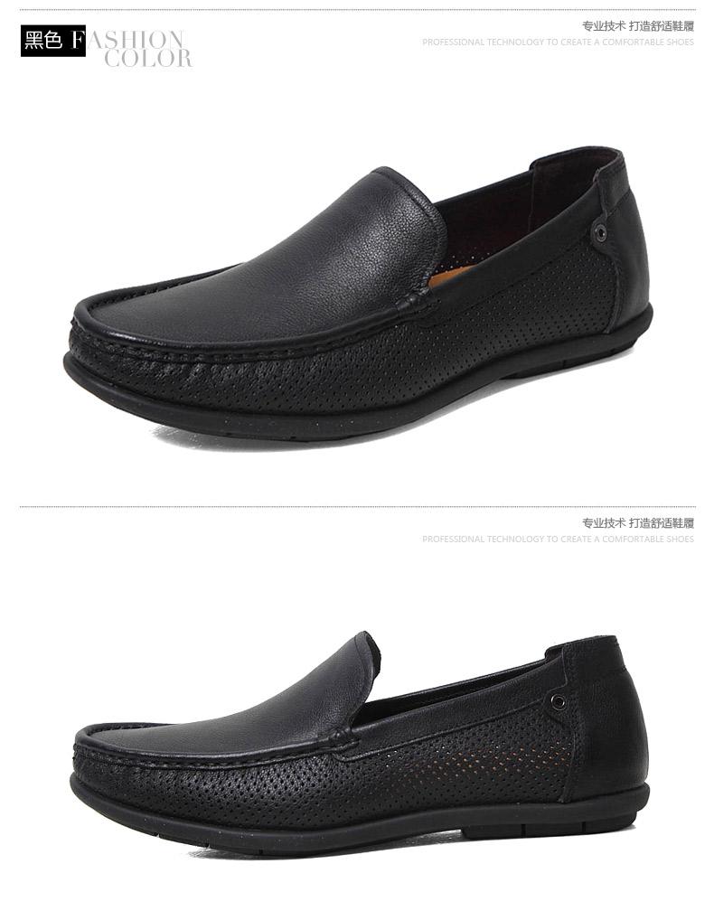 senda/森达2015夏季专柜同款黑色牛皮男单鞋fj111bs5