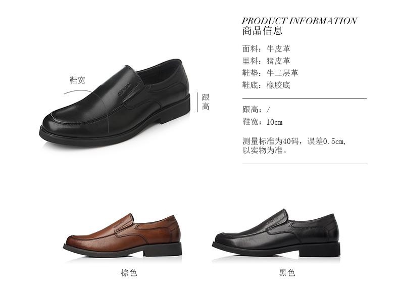 senda/森达冬黑色牛皮男单鞋20182dm5