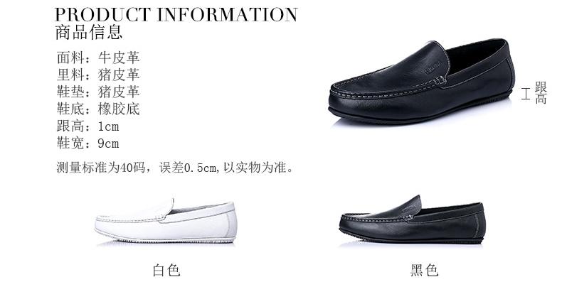 senda/森达夏季白色牛皮革男休闲鞋08112bm6