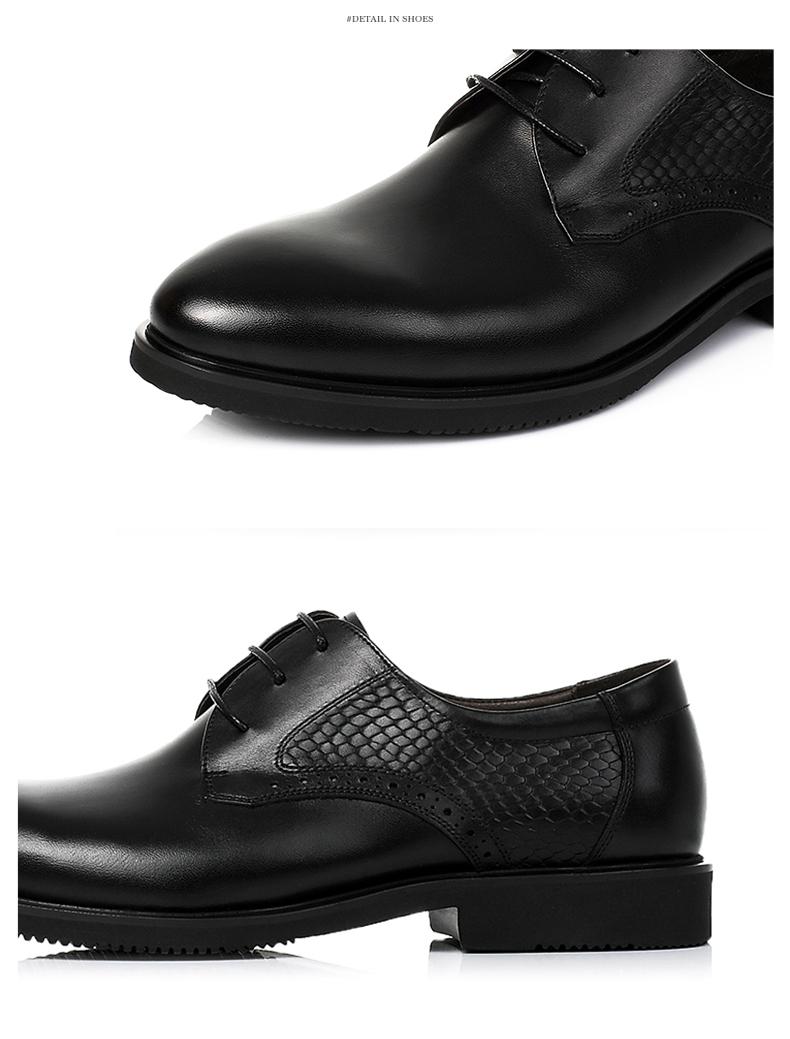 senda/森达2016秋季专柜同款黑色牛皮革男皮鞋vh101cm6