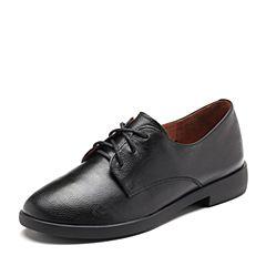 Senda/森达秋季新款专柜同款舒适学院女小皮鞋单鞋VSR20CM8