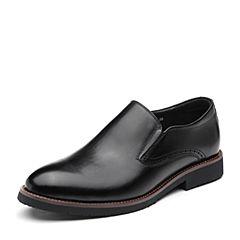 Senda/森达2019春季新款专柜同款时尚正装舒适商务男鞋FW116AM9