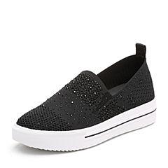 Senda/森达2019春季新款专柜同款韩版街头厚底女休闲鞋VNNC1AM9
