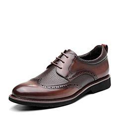 Senda/森达2019春季新款专柜同款英伦布洛克款式商务男鞋1DT07AM9