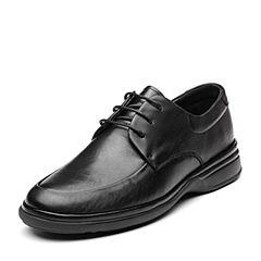Senda/森达2019春季新款专柜同款舒适平底男休闲皮鞋V3802AM9
