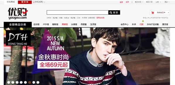 http://i1.ygimg.cn/pics/shop/cms/style/2015/10/13/46620151013T103616.jpg