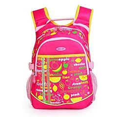 史努比SNOOPY缤纷水果炫彩系列超轻护脊舒适大容量双肩包