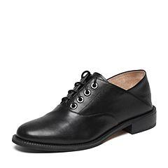 STACCATO/思加图2017春季专柜同款牛皮女单鞋9RA81AM7