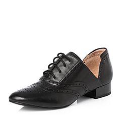 STACCATO/思加图2018年春专柜同款黑色牛皮满帮女皮鞋9RA33AM8