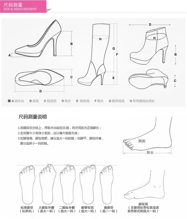 高跟鞋的简笔画的步骤图片