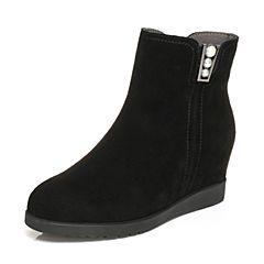 Tata/他她2017冬黑色牛剖层绒面珍珠内增高女休闲靴13151DD7