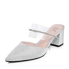 Tata/他她2018春专柜同款银色PU尖头水钻粗高跟凉拖女凉鞋S1214AH8