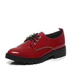 Teenmix/天美意春专柜同款红色漆皮牛皮厚底方跟女单鞋6WW21AM6