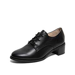 英倫 滿幫鞋