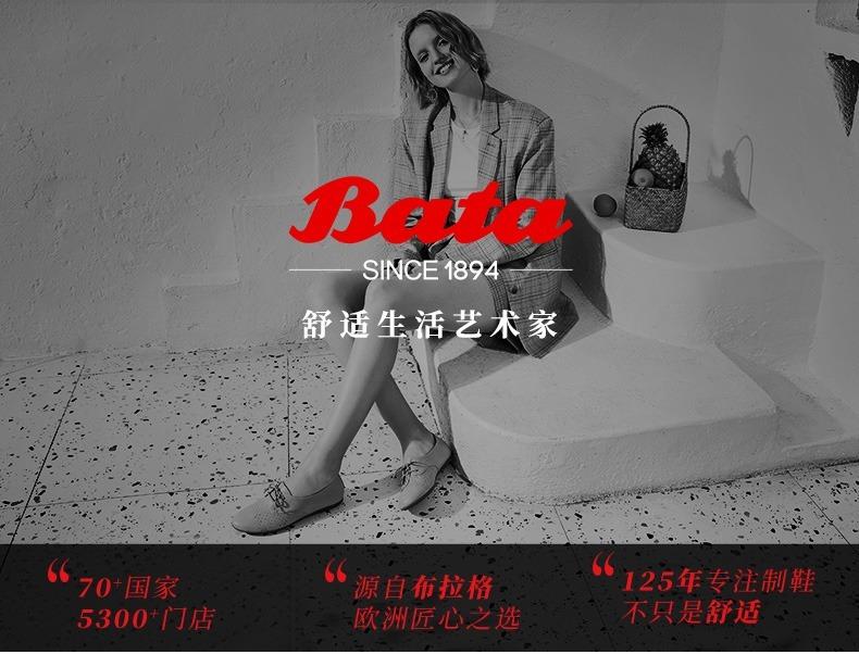 bata鞋_【拔佳BataAWG64CM0黑色】Bata英伦乐福鞋女2020秋商场新款复古软底 ...